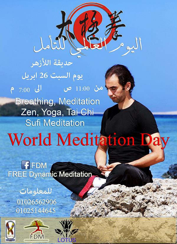 World Meditation and Healling Day - Egypt Team