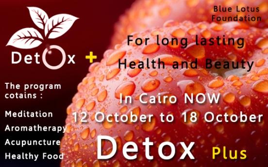 Detox_plus_2