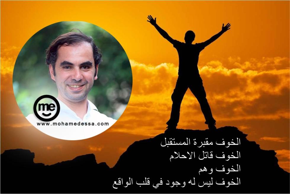 mohamed_essa_2